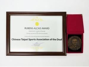 國際聽障運動總會(ICSD)-魯本斯 • 阿爾塞斯獎(Rubens-Alcais)