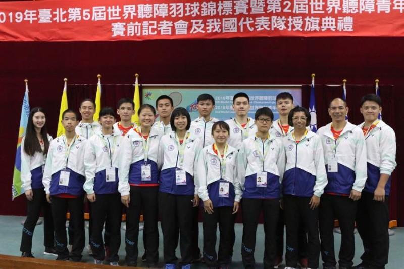 世界聽障羽球錦標賽中華隊授旗。(台北市體育局提供)
